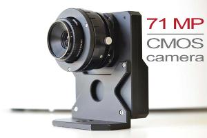 K71 71MP CMOSsm
